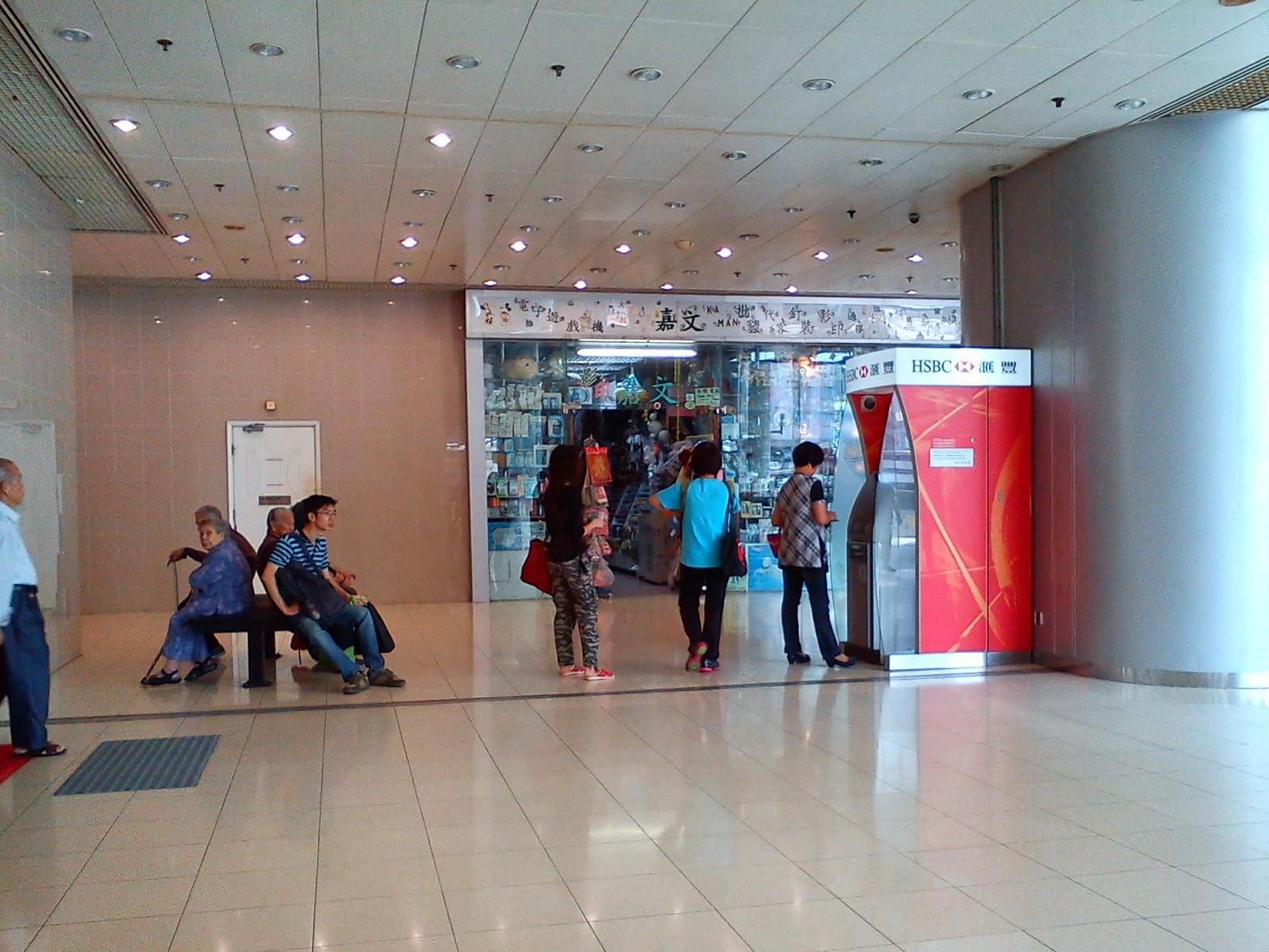 Grassroots O2: 巡視業務.領匯.葵盛東商場 @2012-11-10