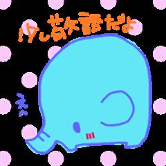 elephant PAO2