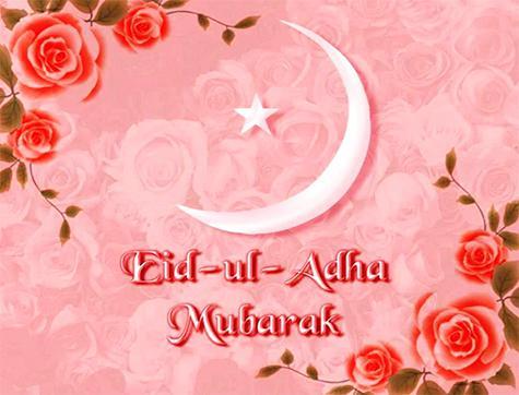 Ucapan Idul Adha 2018 Kata Kata Selamat Menyambut Hari Raya Lerbaran Qurban Happy Ied Mubarak 1439 H