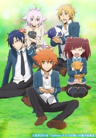Miira no Kaikata - Todos os Episódios
