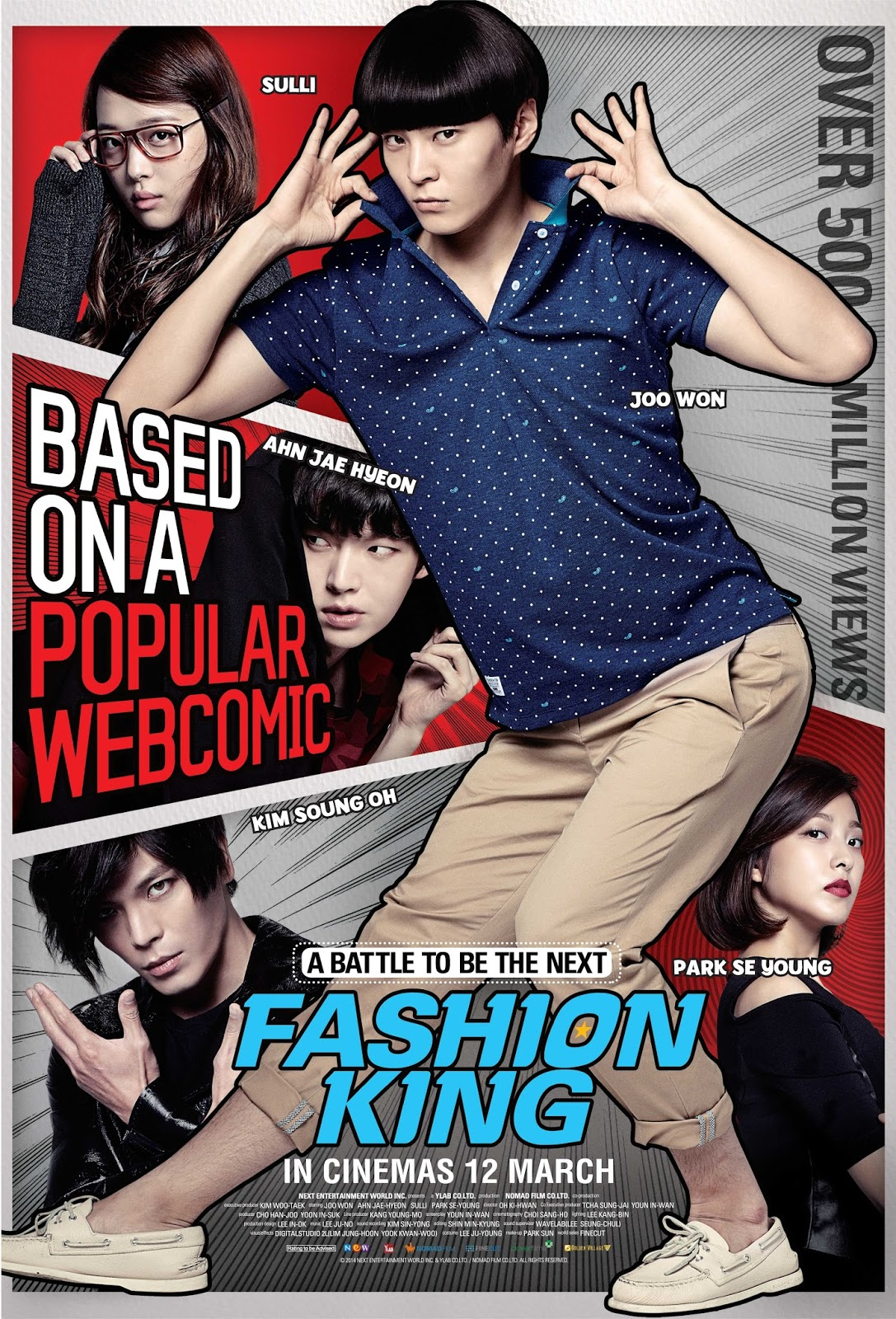 Fashion King (Korean) Movie Poster