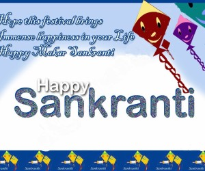 Makar Sankranti HD Wallpaper for whatsapp