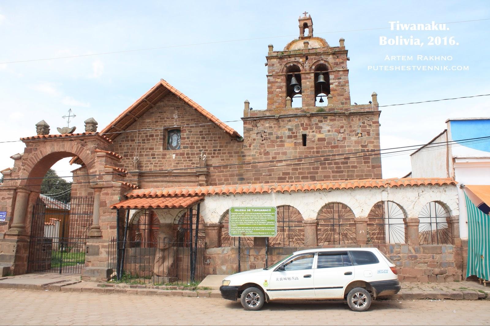 Храм в Тиуанако