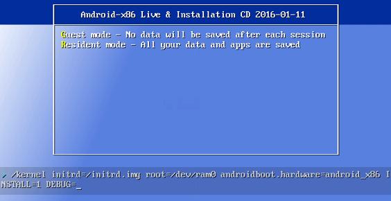 Remix OS Boot