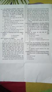 english medium model paper अंग्रेजी मॉडल स्कूल हेतु सम्पन्न हुए परीक्षा का प्रश्नपत्र डाउनलोड करें