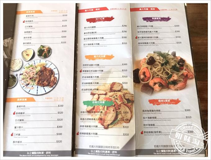 古德曼-新興區推薦複合式餐