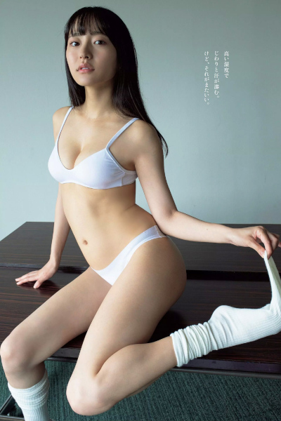Kanami Takasaki 高崎かなみ, Weekly Playboy 2020 No.39-40 (週刊プレイボーイ 2020年39-40号)