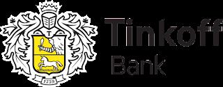 Тинькофф Банк оставить отзыв