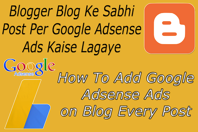 Blogger Blog Ke Sabhi Post Me Google Adsense Ads Kaise Lagaye