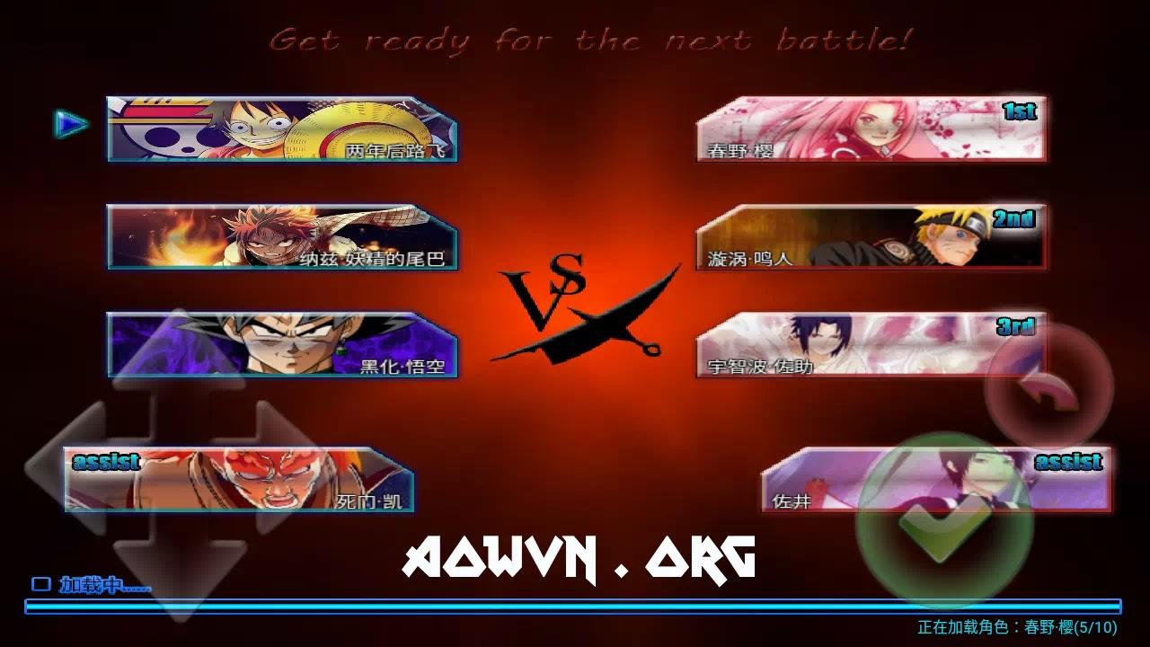AowVN.org naruto%2B%252812%2529 - [ HOT ] Bleach VS Naruto | Android & PC - Game Đối Kháng Offline Tuyệt Hay + Bản Ultra Pack