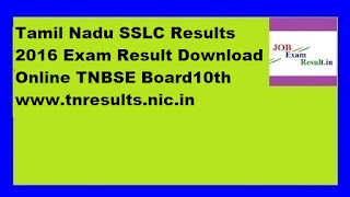 Tamil Nadu SSLC Results 2016 Exam Result Download Online TNBSE Board10th www.tnresults.nic.in