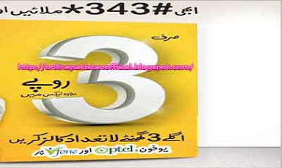 unlimited calls with ufone 3 pai 3 offer photos