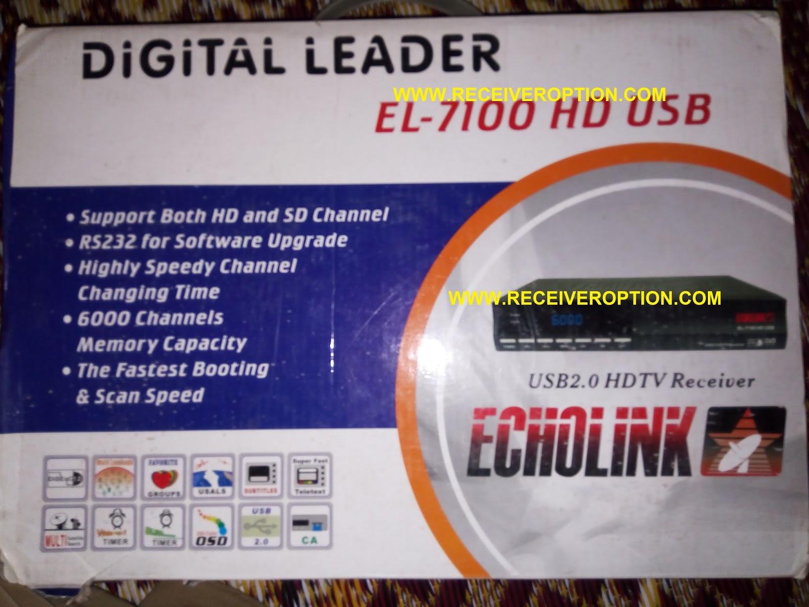 ECHOLINK EL-7100 HD USB RECEIVER BISS KEY OPTION - HOW TO