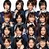 O AKB48 chegou ao Spotify!