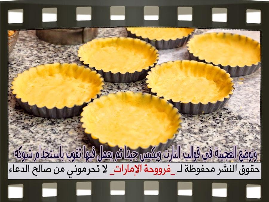 http://2.bp.blogspot.com/-pkWuv-sz624/VS-lq-hTNsI/AAAAAAAAKro/b_XMeOik36o/s1600/13.jpg