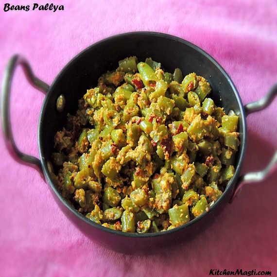 beans-pallya-recipe