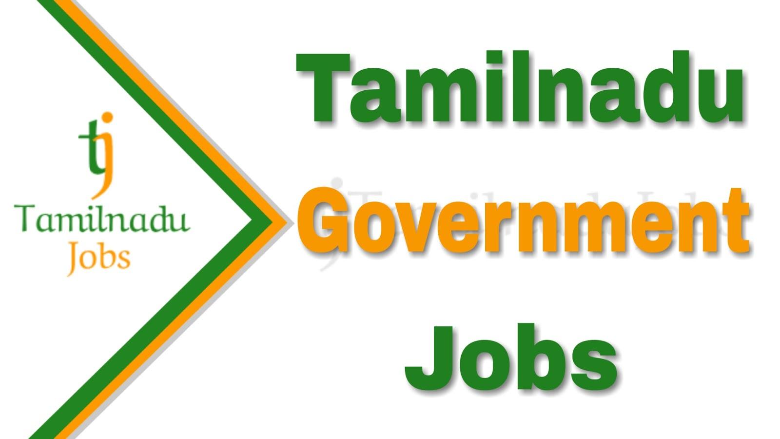 Tamil nadu Government Jobs 2019 | Govt jobs in Tamilnadu 2019