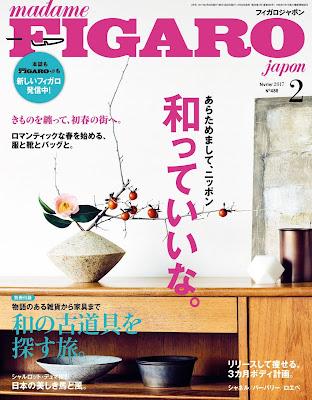[雑誌] madame FIGARO japon (フィガロ ジャポン) 2017年02月号 Raw Download