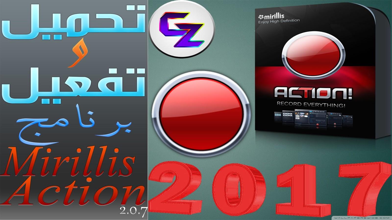 Mirillis Action 207