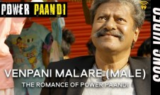 Power Paandi new movie song Best Tamil film Song Venpani Malare 2017