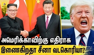 KIM | Kim wishes Jinping for his Actions