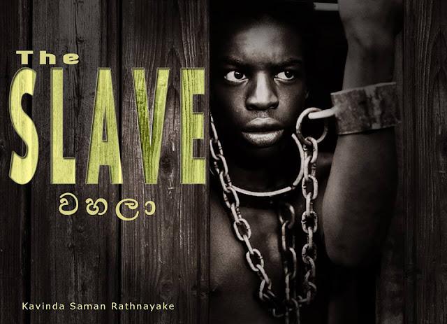--වහලා - The Slave---