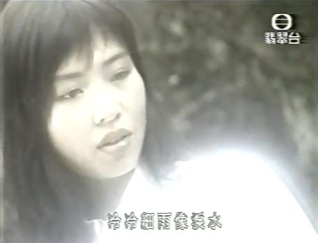 come back to love: 彭羚 - 愛過痛過亦願等 (1991)
