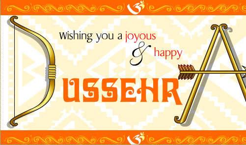 Dusshera-messages