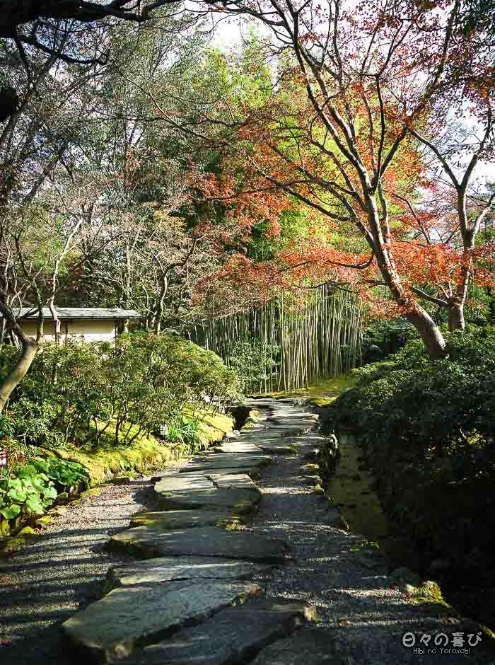 allée de pierre et feuillages d'automne, jardin Shokado de Yawata, Kyoto