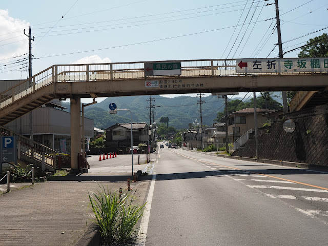 横瀬町民会館前歩道橋