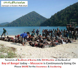 br6 Fake News, Rohingya Persecution of Rohingya Muslims and fake pictures on social media
