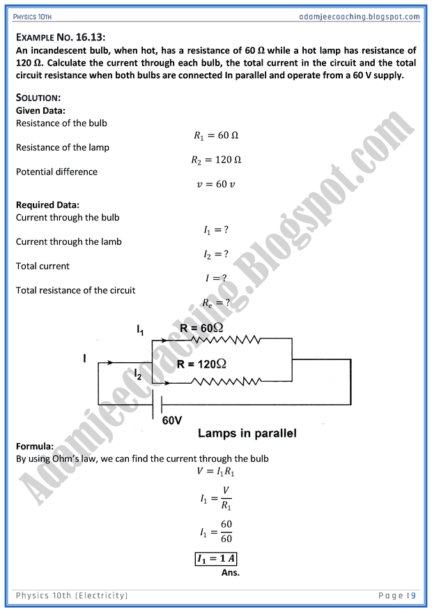 Adamjee Coaching: Electricity - Solved Numericals - Physics 10th