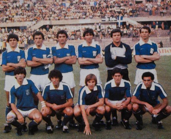 Resultado de imagem para seleção da grécia 1980