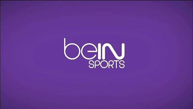 موقع لمشاهد جميع قنوات beint sports