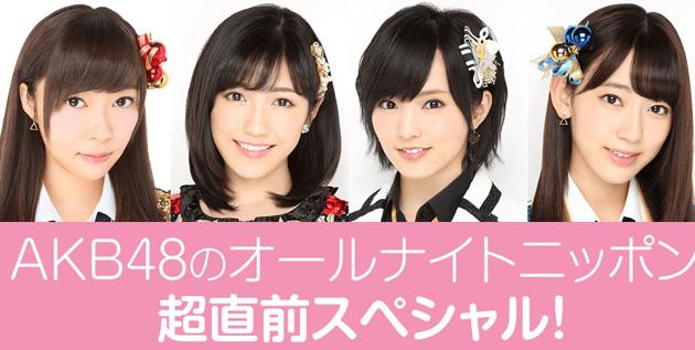 http://akb48-daily.blogspot.com/2016/08/sashihara-rino-watanabe-mayu-yamamoto.html