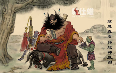 Legenda Zhoung Kui, Dewa Penguasa Neraka dalam Mitologi Tiongkok Kuno (China)