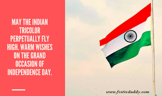 Happy-Independence-Day-2020-SMS-Greeting-status-Messages-Quotes-Image