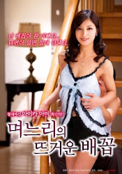 A hot belly of a daughter in law (2018)