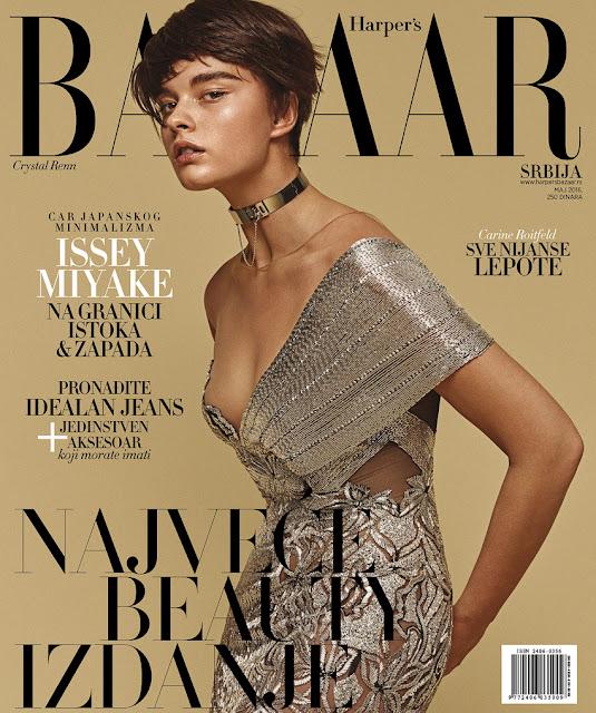 Fashion Model, @ Crystal Renn - Harper's Bazaar Serbia, May 2016