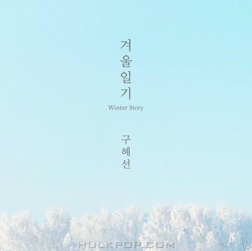 Ku Hye Sun – Winter Story – Single
