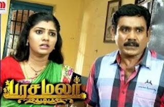 Pasamalar Tamil Serial Promo