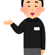 黒い制服の店員のイラスト(男性)