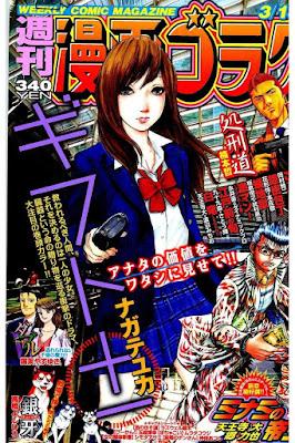 週刊漫画ゴラク 2016年03月18日号 [Manga Goraku 2016-03-18] rar free download updated daily