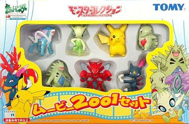 Celebi figure Tomy Monster Collection 2001 movie figures set