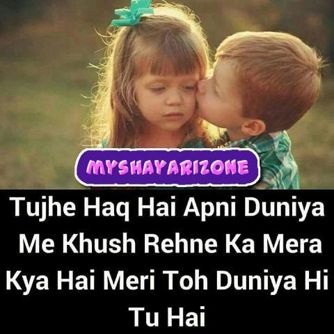Dard Love Shayari in Hindi