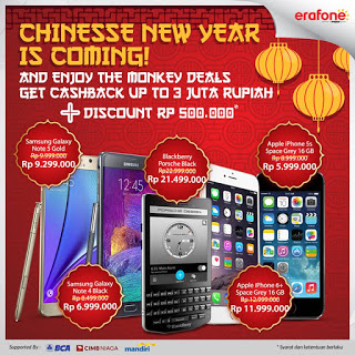 Promosi Samsung Galaxy Chinese New Year 2016 di Erafone