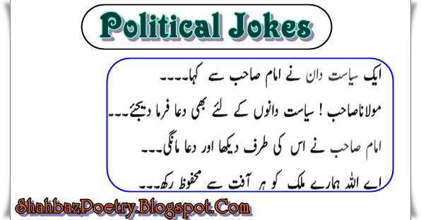 Funny Chat Room Jokes
