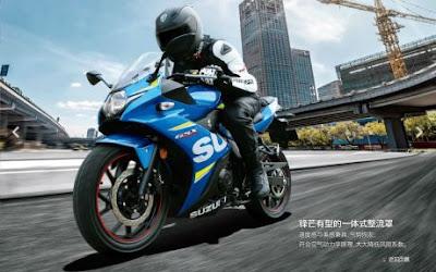 Melihat Lebih Dekat Suzuki GSX-R250