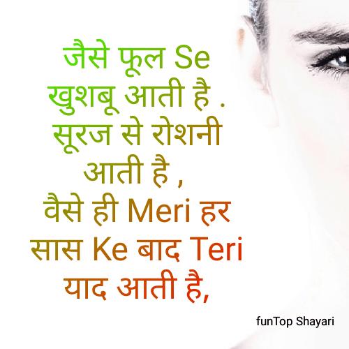 Pics Status in Hindi