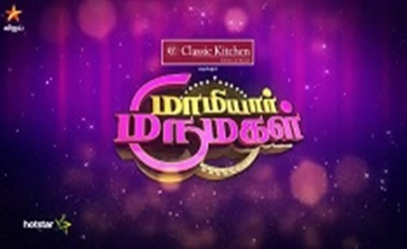 Mamiyar Marumagal 15-08-2018 Vijay TV Independance Day